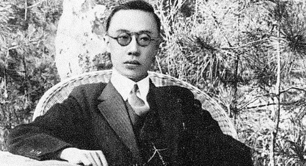 中國末代皇帝溥儀珍貴日記將在俄哈巴羅夫斯克出版