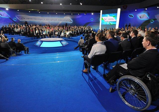 普俄羅斯將於2020年推出殘疾人專用腦控汽車