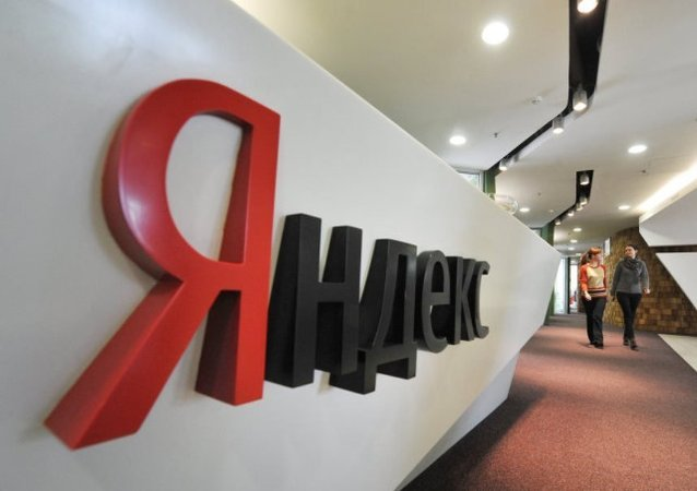 Yandex支付希望吸引更多中国电商和互联网娱乐公司进入俄市场