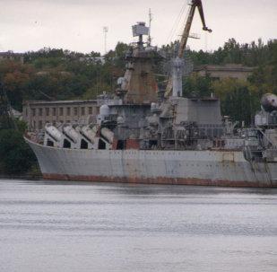 """""""乌克兰""""号导弹巡洋舰"""