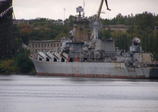 「烏克蘭」號導彈巡洋艦