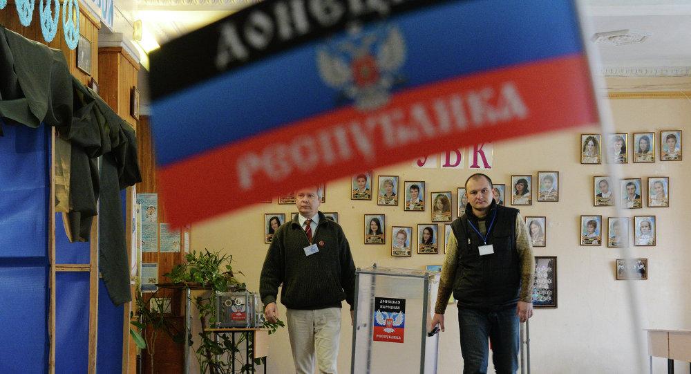 外國選舉觀察團抵達頓涅茨克