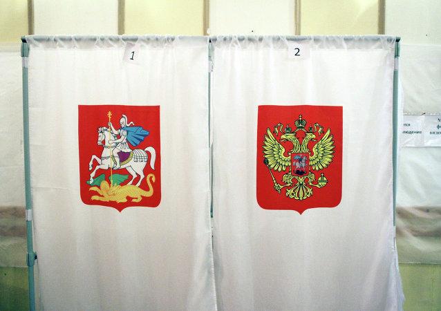 俄羅斯地方選舉前迎來「安靜日」