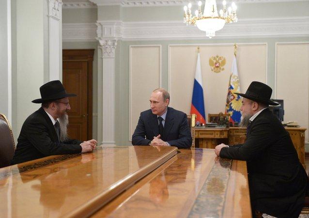 普京向猶太人致以新年祝福