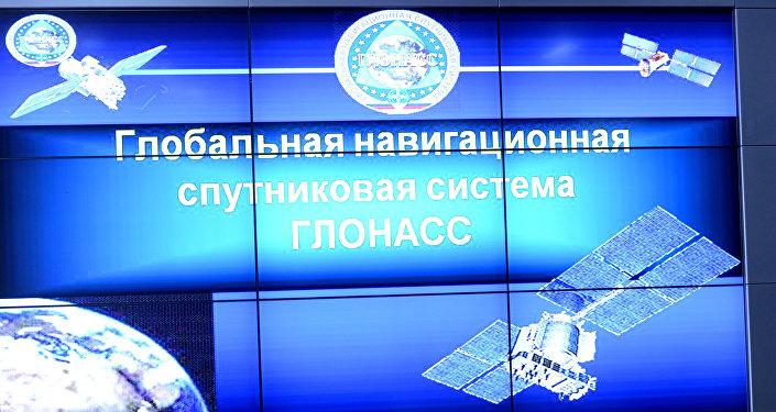 俄中将共同生产北斗-格洛纳斯-GPS导航芯片