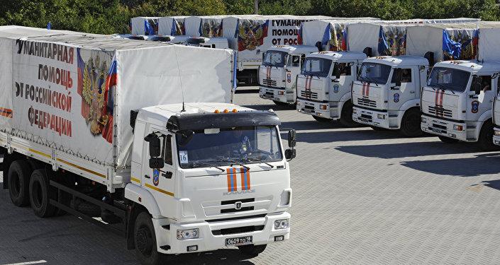 俄緊急情況部向頓巴斯派出人道主義救援車隊