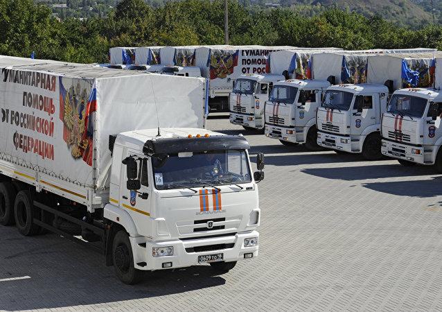 俄紧急情况部人道主义援助车队抵达卢甘斯克