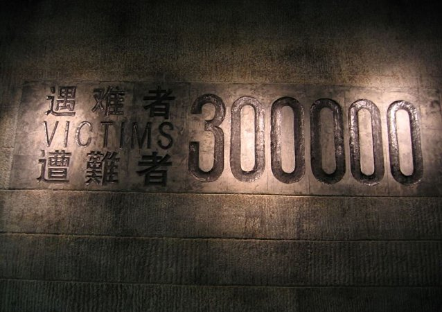 南京大屠殺死難者國家公祭日:舉行下半旗儀式