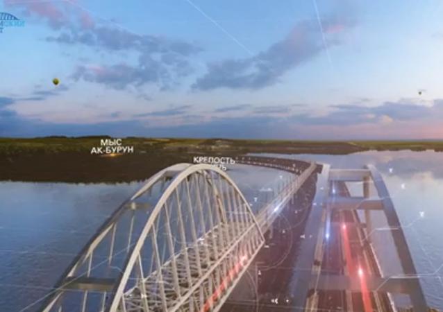 刻赤海峡通往克里米亚的桥梁