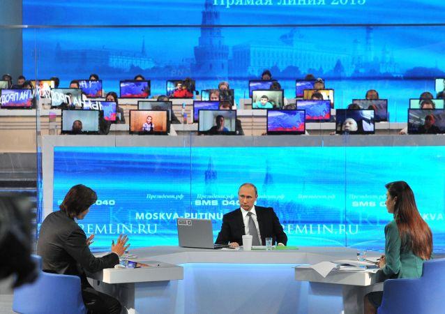 克里姆林宮:與普京的直播連線將於6月7日舉行