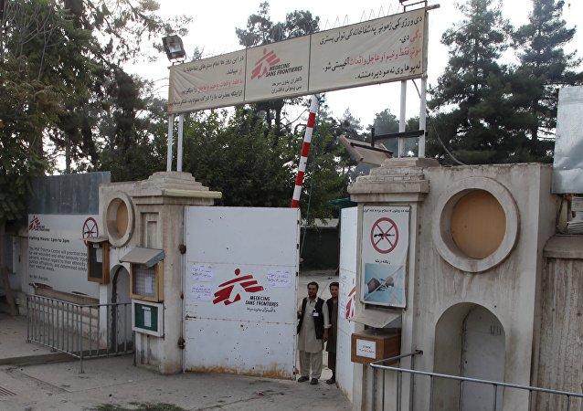 美国防部证实空袭昆都士医院的肇事人员受行政处罚