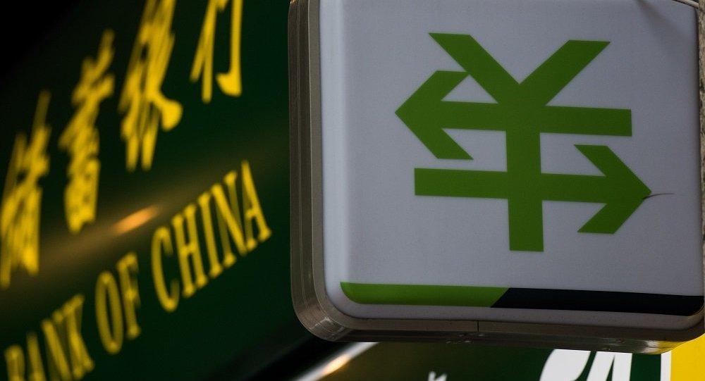 專家:人民幣未來不會有大幅波動 而會呈現溫和貶值