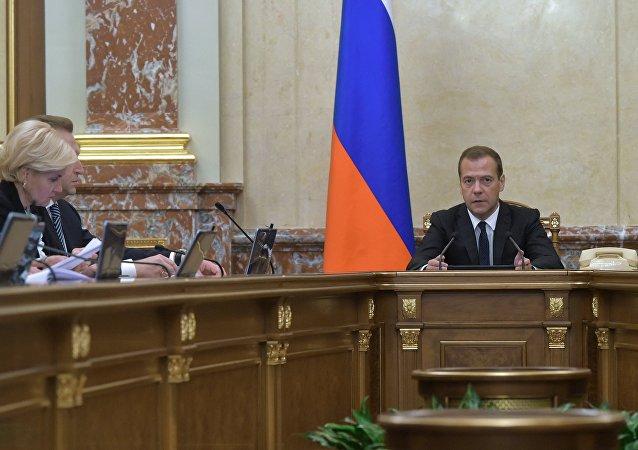 俄政府已批准2016年预算草案