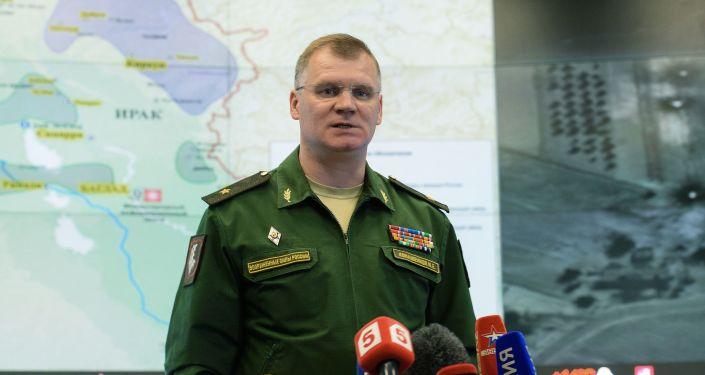 俄罗斯国防部发言人科纳申科夫