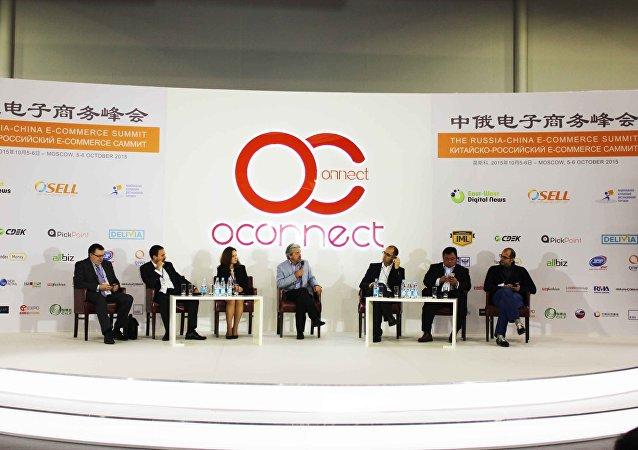 俄中网络零售:数据与事实