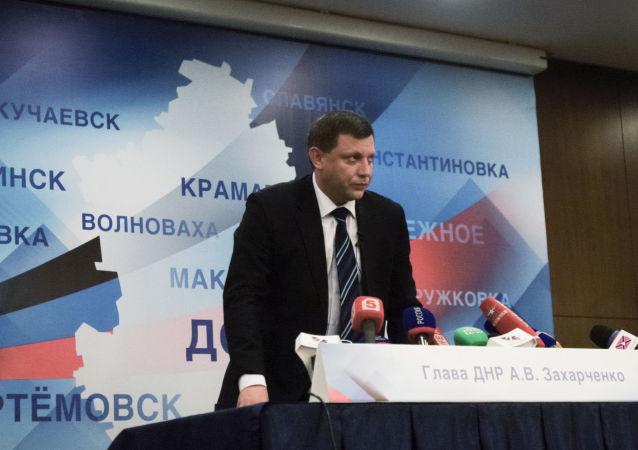 顿涅茨克地方选举将延期至明年举行
