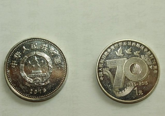 抗战70周年纪念币发行成都市民赶早排队兑换