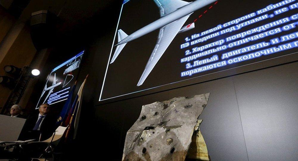 俄阿尔马兹-安泰愿将马航MH17空难调查结论转交国际委员会和欧洲法院