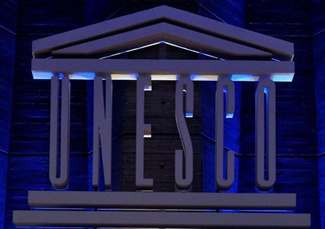 聯合國教科文組織執行局第四次未能選出新的總幹事