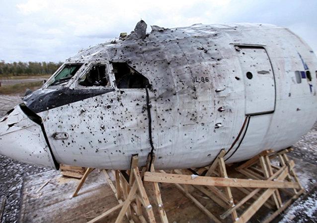 马航MH17空难模拟实验