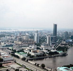 葉卡捷琳堡市