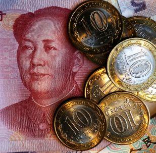 俄中两国本币