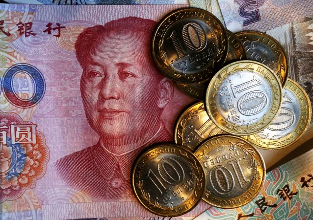 黑龍江省完成首筆1000萬元盧布現鈔跨境調入業務