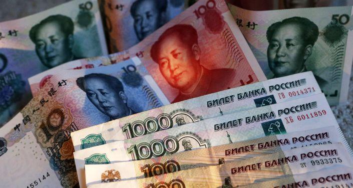俄聯邦委員會:俄中之間應當越來越多地採用本幣結算