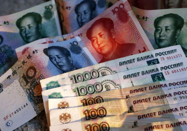 俄联邦委员会:俄中之间应当越来越多地采用本币结算