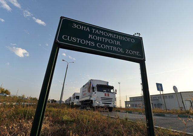 俄紧急情况部车队将人道援助物资运抵顿巴斯