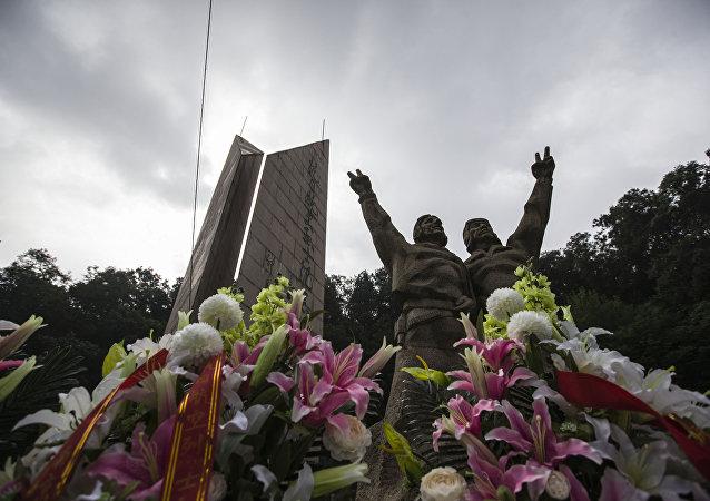 俄罗斯授予南京抗日航空烈士纪念馆伟大卫国战争胜利70周年纪念奖章