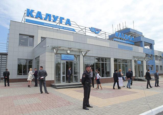 中铁建设集团成为卡卢加国际机场项目的战略伙伴