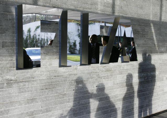 FIFA在2018年將對俄足球運動員進行興奮劑復檢