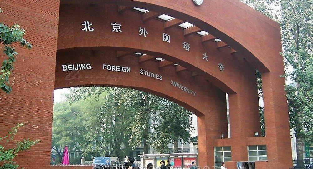中國全國教育系統將專項整治危化品安全