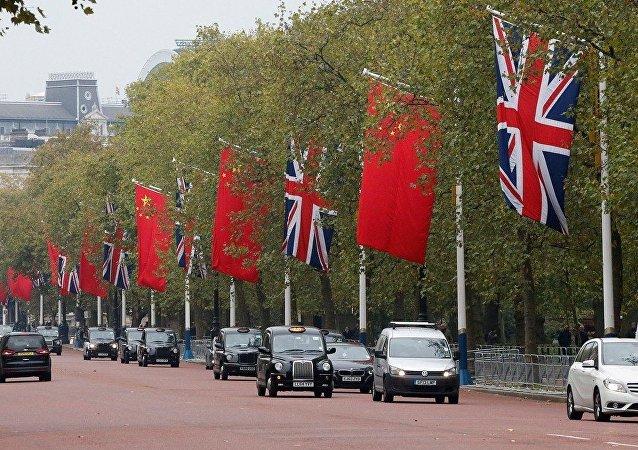 中國外交部:中方重視中英關係的良好發展勢頭