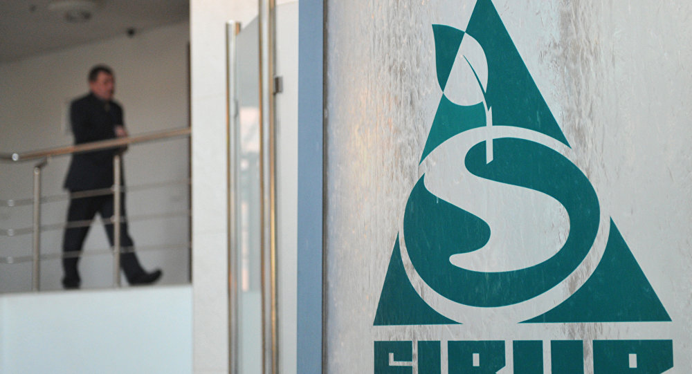 俄反壟斷局:絲路基金收購西布爾公司10%股份交易恐需俄政府批准