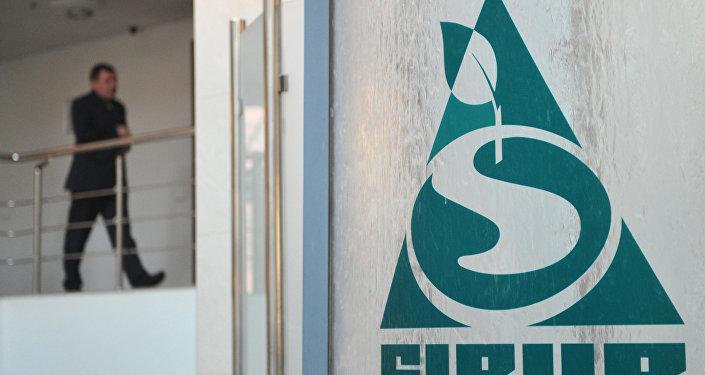 西布爾公司選出中石化新代表進入董事會