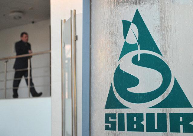 媒體:西布爾公司或與中石化共同建設阿穆爾天然氣化工綜合體