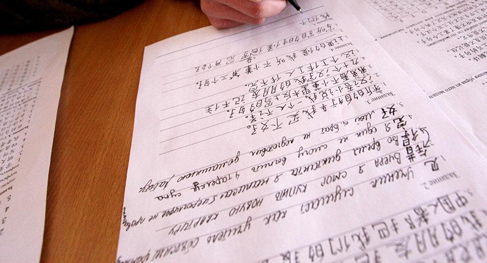 俄羅斯一名中學生自學兩年掌握漢語