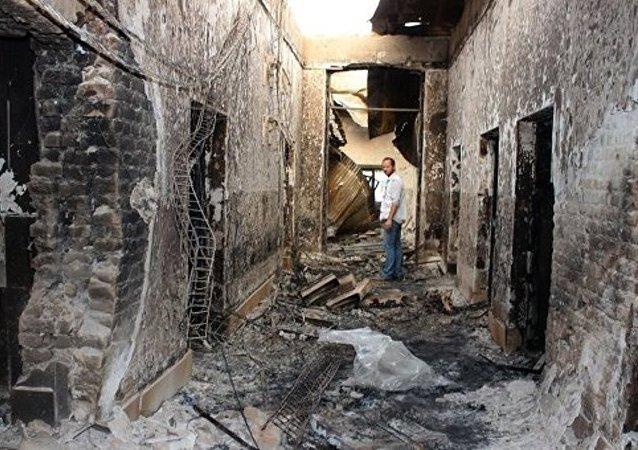 """""""无国界医生""""组织:对在昆都士的医院轰炸造成的死亡人数已增至30人"""