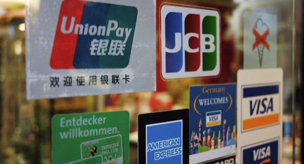 上合组织银联体已成为该组织重要金融合作平台