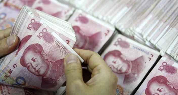 沙特向中国遣返被控侵吞4000多万公款的腐败分子