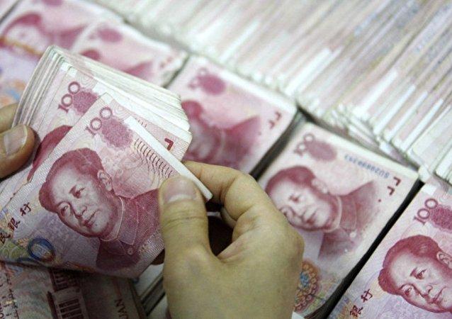 中國收緊公民境外取現規定