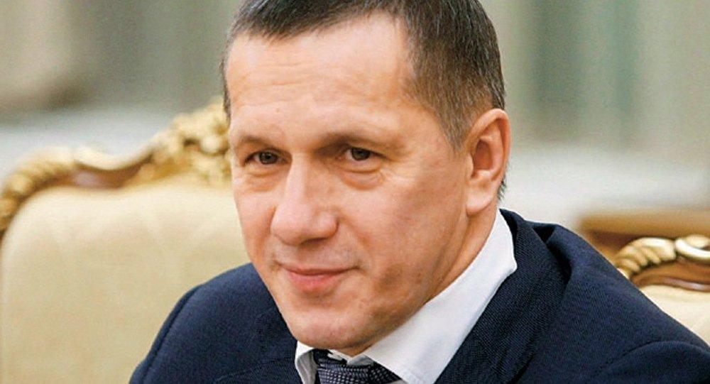 尤里•特鲁特涅夫