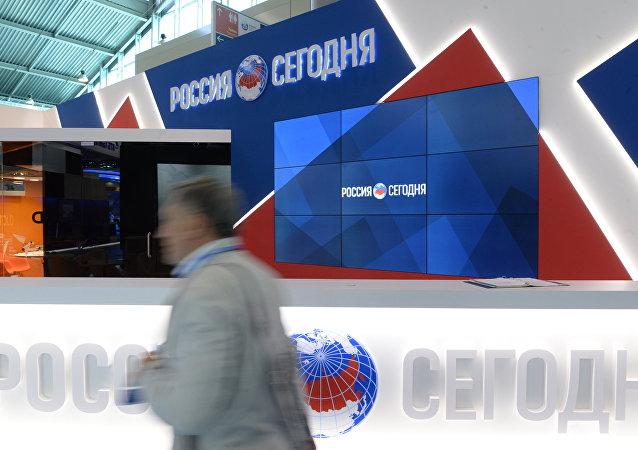 """""""今日俄罗斯""""国际通讯社主编:拉脱维亚政府仍有恐俄情绪"""