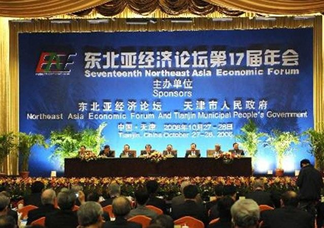 東北亞安全論壇將在首爾舉行 俄方將派副外長出席