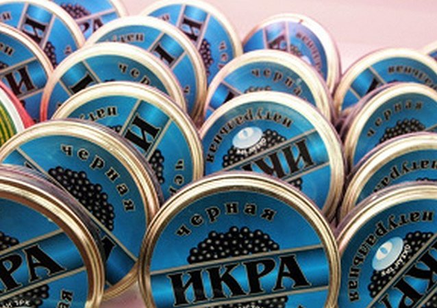 俄罗斯将为黑鱼子酱产品贴标签