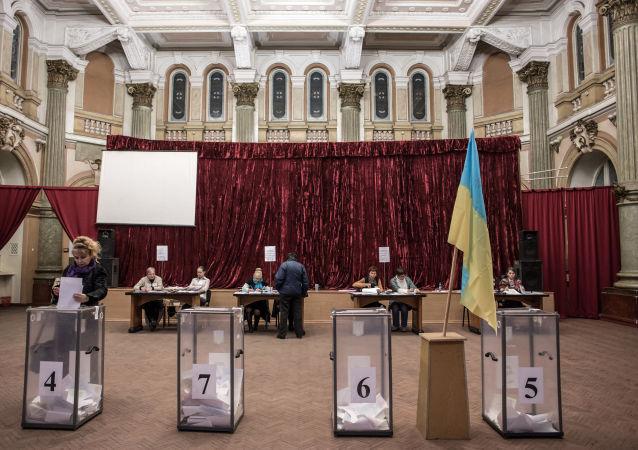 烏克蘭為總統選舉將花費8300萬美元