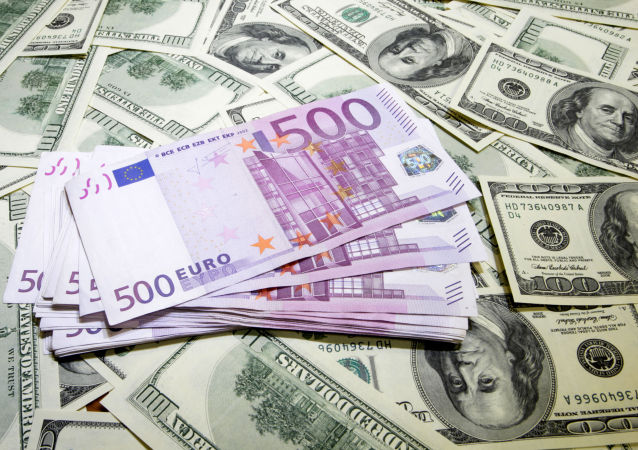 欧洲央行决定停止发行500欧元面值的纸币