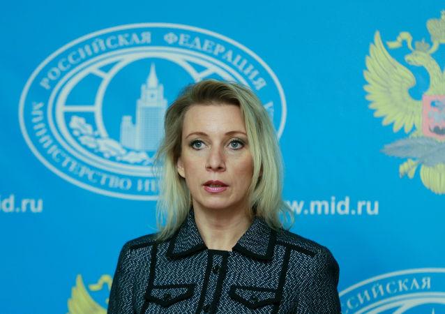 瑪麗亞·扎哈羅娃, 俄外交部